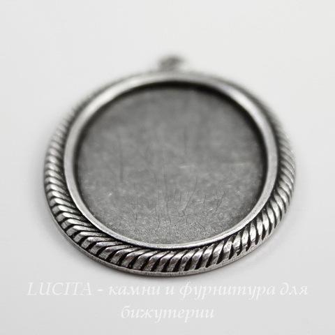 """Сеттинг - основа - подвеска """"Плетенка"""" для камеи или кабошона 25х18 мм (оксид серебра) ()"""