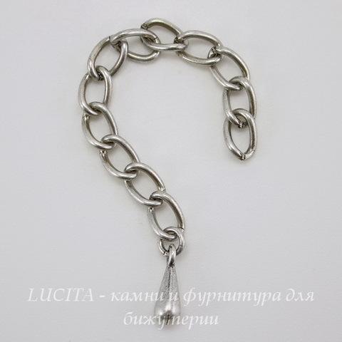 Винтажная цепь удлиняющая с каплей (звено 7х5 мм) (оксид серебра), 7см