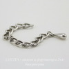 Винтажная цепь удлиняющая с каплей (звено 7х5 мм) (оксид серебра), 7см ()