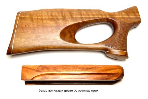 бекас приклад и цевье рс ортопед орех