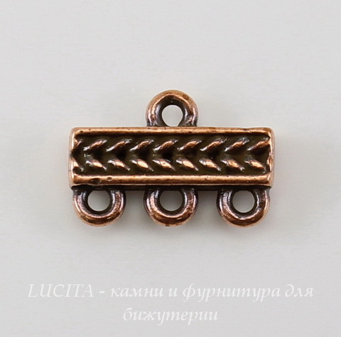 "Коннектор TierraCast ""Косичка"" (1-3) 15х10 мм (цвет-античная медь) ()"