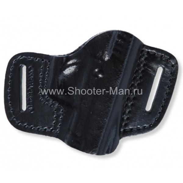 Кобура кожаная для пистолета Гроза - 01 поясная ( модель № 1 )