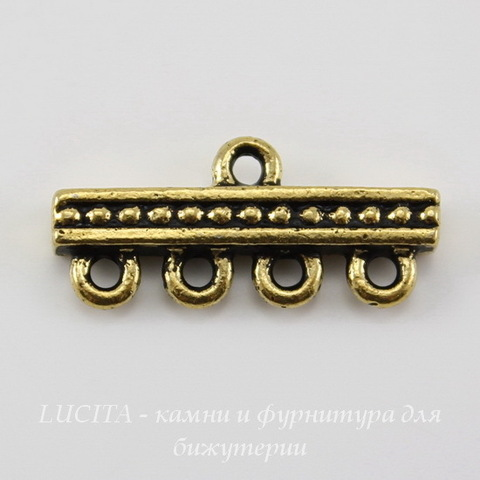 """Коннектор (1-4) TierraCast """"Бусинки"""" (цвет-античное золото) 21х10 мм"""