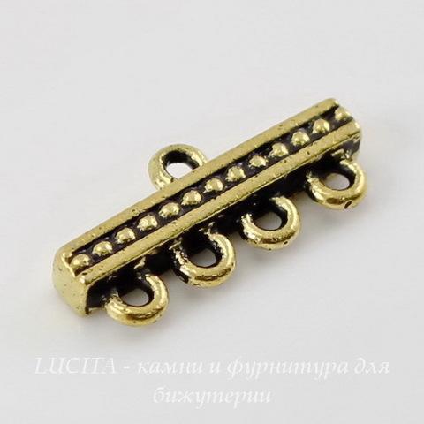 """Коннектор TierraCast """"Бусинки"""" (1-4) 21х10 мм (цвет-античное золото) ()"""