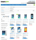 Шаблон интернет магазина - Gadgets boom
