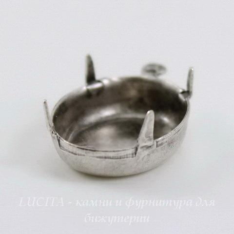 Сеттинг - основа - подвеска для страза 14х10 мм (оксид серебра) ()