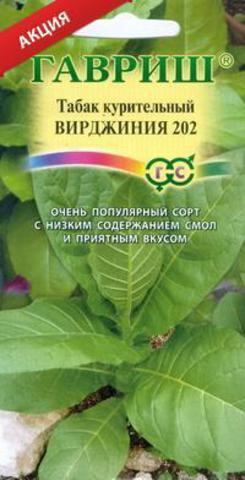 Купить семена табака курительного в туле