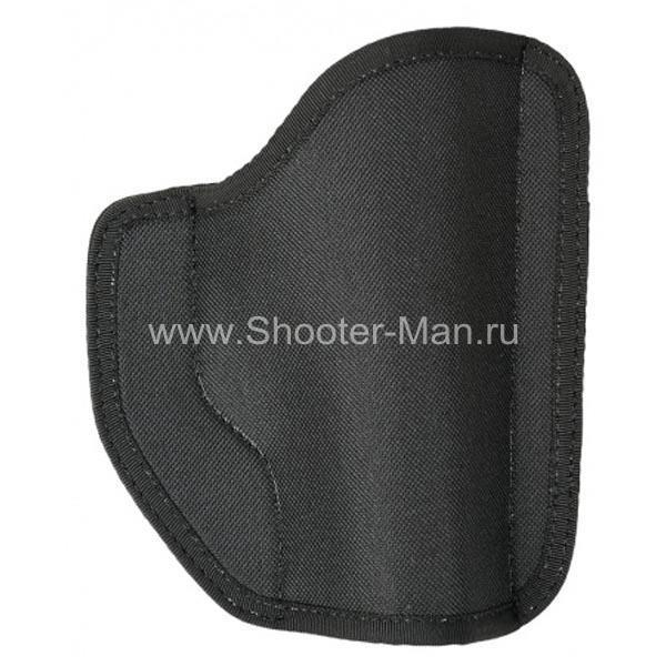 Кобура - вкладыш для пистолета Гроза - 05 ( модель № 23 )