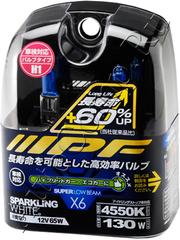 Газонаполненные лампы IPF H1 6X15 (4550K)