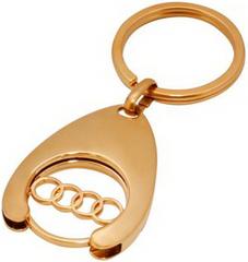 Брелок позолоченный с логотипом Audi