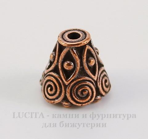"Шапочка для бусины TierraCast ""Спираль"" (цвет-античная медь) 9х8,5 мм"