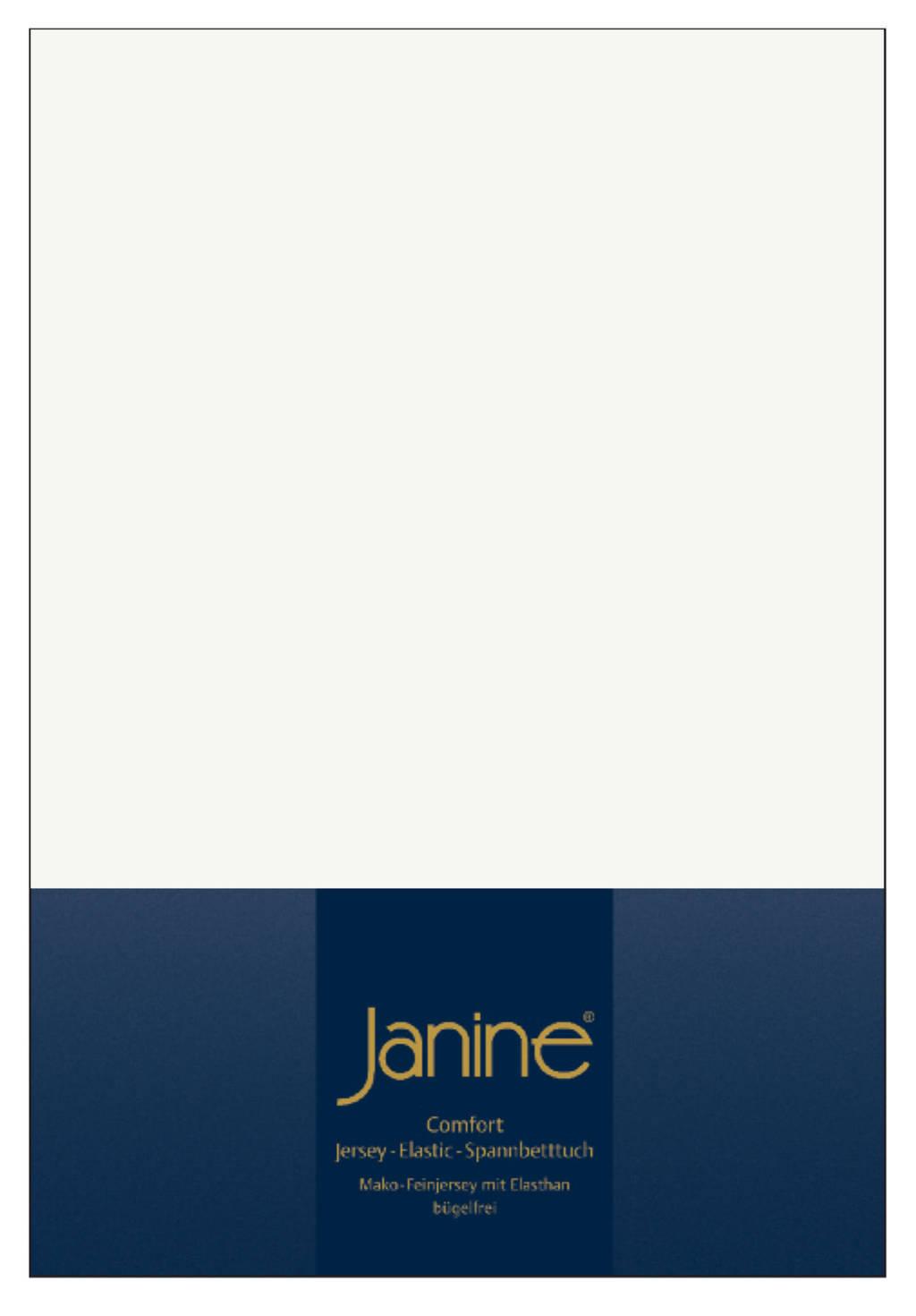 На резинке Простыня на резинке 70x90-140 Janine Elastic-Jersey 5002 экрю elitnaya-prostynya-natyazhnaya-na-rezinke-elastic-jersey-ecru-ot-janine-germaniya.jpg