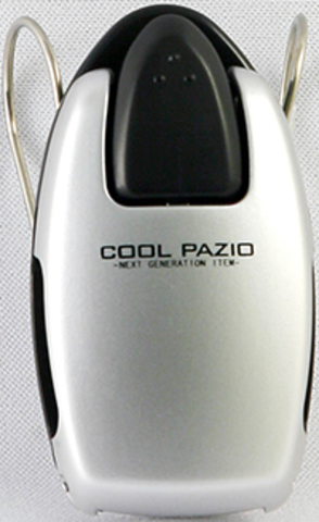 PZ-383 очечник