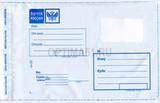 Пластиковый пакет с логотипом Почта России 250х353 мм