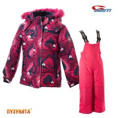 Комплект для девочки зима Gusti 4618 Dark pink