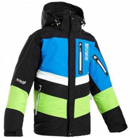 Куртка горнолыжная 8848 Altitude - Mate Junior Jacket Black детская