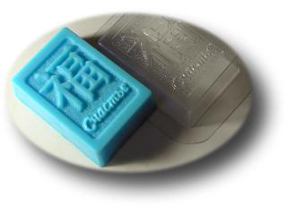 Иероглиф Счастье ПЭК-форма - упаковка для мыла