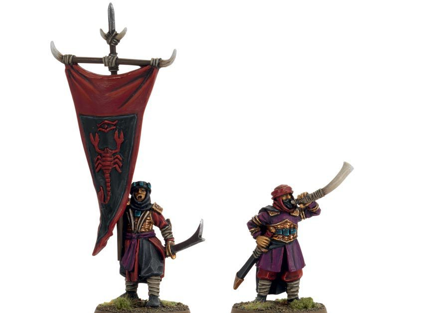 Haradrim Commanders