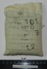 Дробь №2 (2 кг) мешок (Бийск)