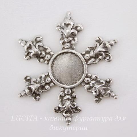 """Сеттинг - основа """"Снежинка"""" для камеи или кабошона 8 мм (оксид серебра)"""