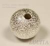 "Бусина ""Сахарный шарик"" 10 мм (цвет - серебро), 5 штук ()"