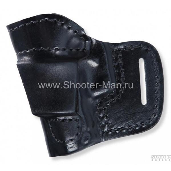 Кобура кожаная для пистолета Гроза - 01 поясная ( модель № 5 )