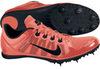Nike Zoom Rival MD 7 Шиповки на средние дистанции