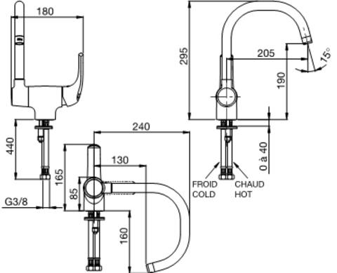 Jacob Delafon Nateo Смеситель для мойки с поворотным изливом E76250-CP