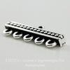 "Коннектор TierraCast ""Бусинки"" (1-5) 26х10 мм (цвет-античное серебро) ()"