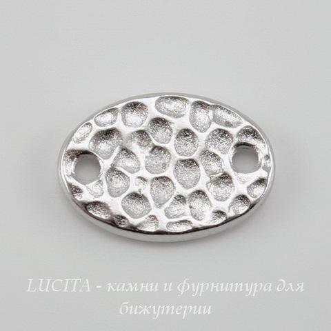 """Коннектор овальный (1-1) TierraCast """"Hammertone"""" (цвет-платина) 13х9 мм"""