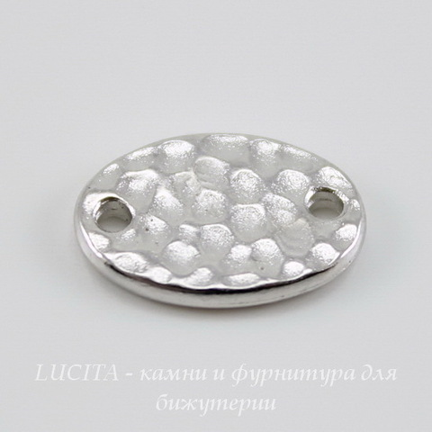 """Коннектор овальный TierraCast """"Hammertone"""" (1-1) 13х9 мм (цвет-платина) ()"""