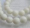 Бусина Коралл (искусств), шарик, цвет - белый, 10 мм, нить