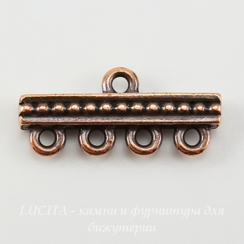 """Коннектор (1-4) TierraCast """"Бусинки"""" (цвет-античная медь) 21х10 мм"""