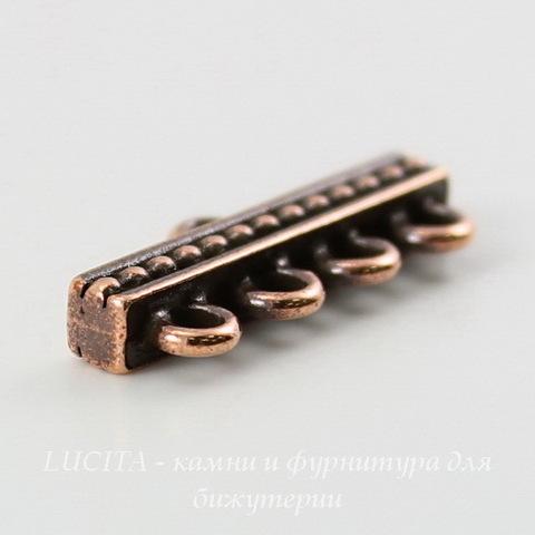 """Коннектор TierraCast """"Бусинки"""" (1-4) 21х10 мм (цвет-античная медь) ()"""