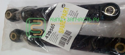 Комплект амортизаторов для стиральной машины Bosch (Бош) Maxx- 439565