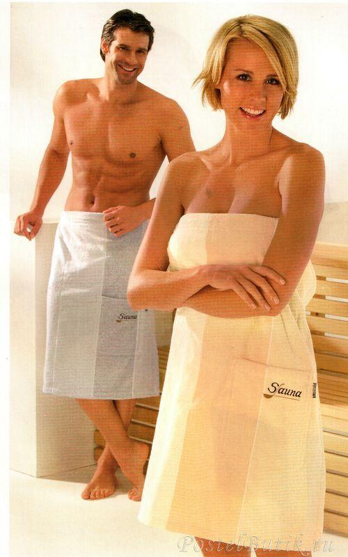 Элитный халат-юбка для сауны Sauna 9065 ванильный от Cawo