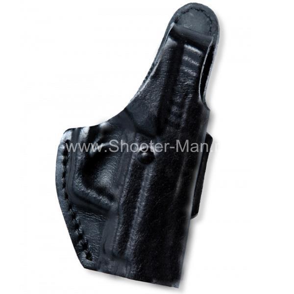 Кобура кожаная для пистолета Гроза - 01 поясная ( модель № 8 )