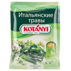 Приправа Итальянские травы Kotanyi 14г