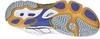 Asics Gel-Beyond MT B254Y 0193 Кроссовки волейбольные - купить в Five-sport.ru