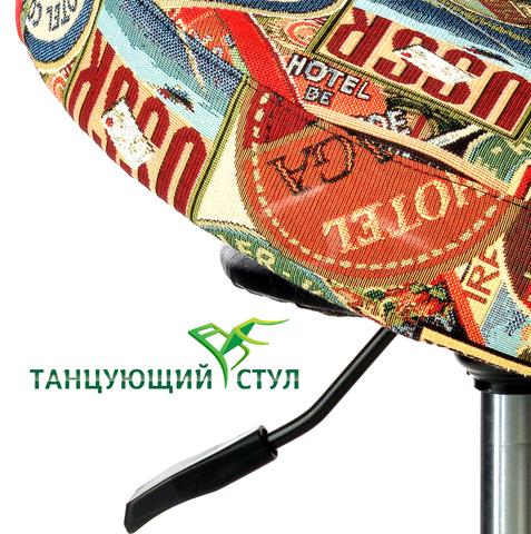 Танцующий офисный стул хром для офиса ортопедический стулья для стола стул без спинки для руководителя