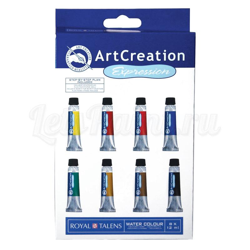 Набор акварельных красок ArtCreation - 8 цветов в тубах по 12мл