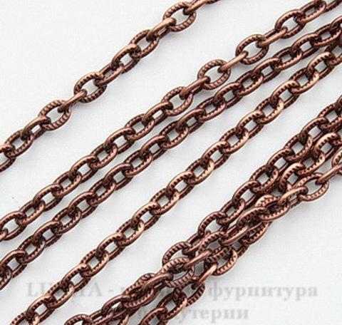 Винтажная цепь (звено 4,5х3 мм) (оксид меди), 10 см ()