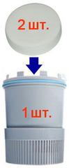 Полугодовой набор сменных фильтров для системы фильтрации воды Nikken Pimag