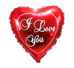 Сердце Любовь 31