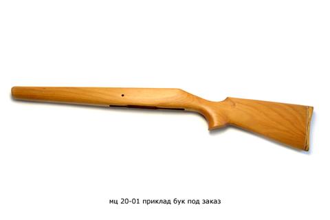 мц 20-01 приклад бук под заказ