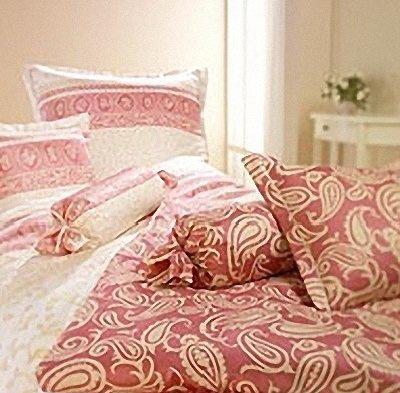Для сна Наволочка 35x40 Elegante Vesto рубин elitnaya-navolochka-vesto-rozovaya-ot-elegante-germaniya.jpg