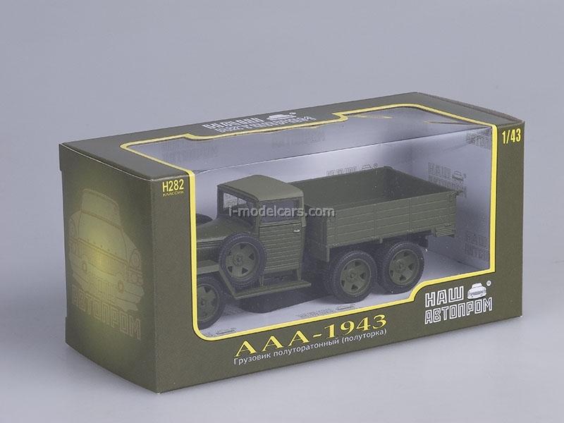 GAZ-AAA 1943 green 1:43 Nash Avtoprom