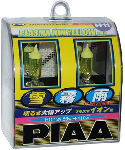 Галогенные лампы PIAA H11 H-350 (2500K) Plazma Ion Yellow
