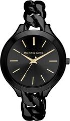 Наручные часы Michael Kors MK3317