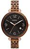 Купить Наручные часы Fossil JR1408 по доступной цене